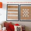 DIY IKEA NYTTJA bulletin board (Free stencil template)