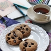 Gluten-Free Crunchy Almond Butter Chocolate Chip Cookies