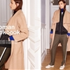 Zara Showcases Fall Trends in September Lookbook