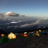 Barranco Camp (12,700 feet), Kilimanjaro by Vincent Briere ...