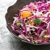 Citrusy Cabbage Salad with Cumin and Coriander