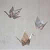 DIY: Giant Origami Cranes as Holiday Decor