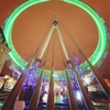 london eye at nightInstagram Website Twitter by ersan beskardes ...