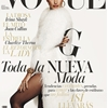 Irina Shayk Rocks Fur on Vogue Spain September 2014 Cover