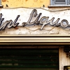 vini e liquoriitalian stereotypeRome, 2014 by Massimo Lanzi...