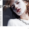 Valery Kaufman is a Painted Beauty in Hasse Nielsen Shoot for Vogue Russia