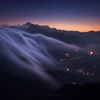 Cascade of Clouds by Michael Shainblum