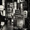 by R.Hand (rollinhand-japan.tumblr.com)