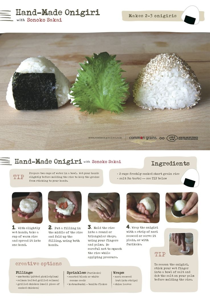 How to Make a Japanese Rice Ball: I learned the salt on wet hands tip from my grandmother, it is INVALUABLE--the rice won't stick to your hands and the salt brings out so much flavor