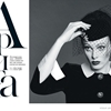 Karen Elson Wears Fall Collections for Yelena Yemchuk Shoot in Vogue Ukraine