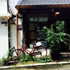 Bicycle near Coffee Barn, Samcheong-dong. by Robert Koehler ...