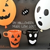Quick idea: Last minute DIY low cost Halloween mugs