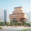 Herzog & de Meuron designs art museum made of stacked wooden boxes in Vancouver