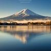 Fuji in Reflextion by Martinho SM@RT