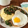 Recipe: Fried Eggs & Collard Greens over Polenta — Breakfast Recipes from The Kitchn