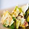 Vegan Snack Recipe: The Avodilla — Snack Recipes from The Kitchn