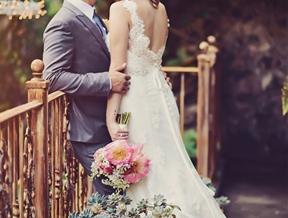 Destination Hawaiian Wedding at Haiku Mill