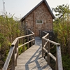 Reader Rehab: A Chic Fixer-Upper A-Frame on Fire Island
