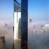 Fog | iPhone 5 by Jane Ekop (teacupnotes.tumblr.com)
