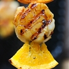 Grilled Scallop and Orange Kebabs with Honey-Ginger Glaze