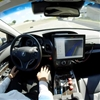 "Honda introduces automated driving technologies for a ""collision-free society"""