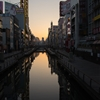 Osaka Sunrise, March 2014By Kel LysaghtFacebook | Flickr by Kel...