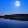 Super Moon Over Wimbleball Reservoir by Lloyd Archer -...