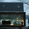Vipp Creates Shelter