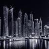 Dubai Marina by Mohamed Raouf
