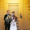 Fall Wedding in a Massachusetts Art Gallery