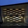 Small Japanese Home Exhibiting an Intriguing Wooden Facade: Checkered House