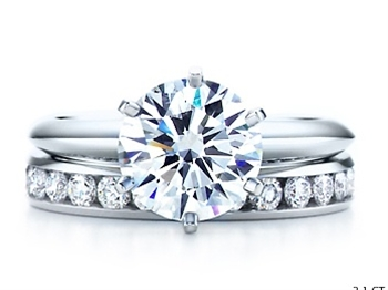 Tiffany and Co. engagement setting with platinum band