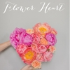 Valentine's Day DIY: Fresh Flower Heart Tutorial