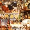 The Paris Flea Market