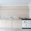 9 Favorites: The New Timber Kitchen