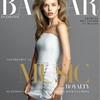 Georgia May Jagger Covers Harper's Bazaar Mexico December 2014