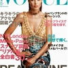 Doutzen Kroes Shines in Miu Miu for Vogue Japan June 2014 Cover