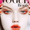 """ Lindsey Wixson for the Vogue Japan November 2014 issue, photographed by Mario Testino """
