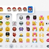 Here are the best reactions to the new ethnically diverse emojis.