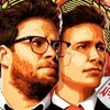 NYC Premiere of The Interview cancelled as theater chains begin dropping the movie from their screens.